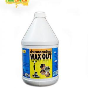 น้ำยาลอกแว็กช์ WAX OUT